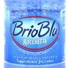 ロケッタ ブリオブルー/ROCCHETTA Brio Blu