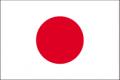 日本のミネラルウォーター