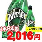 120706_perrie