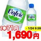 130110_volvic