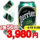 130404_perrire