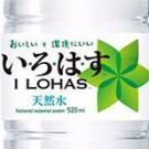 い・ろ・は・す I LOHAS